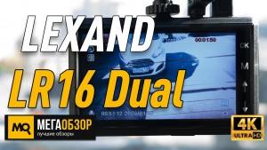 Обзор LEXAND LR16 Dual. Недорогой двухканальный видеорегистратор