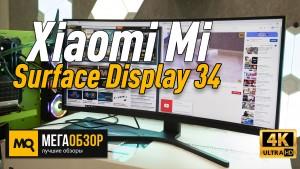 Обзор Xiaomi Mi Surface Display 34. Игровой монитор WQHD 144Hz