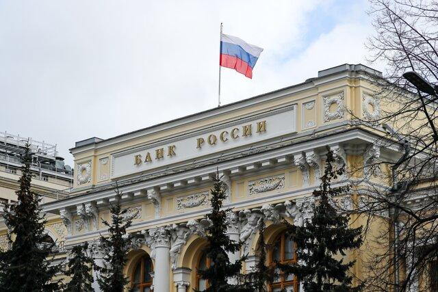 Центробанк выпустил первый официальный прогноз последствий «коронакризиса». ВВП России упадет на 6%, восстановление не раньше 2022 года