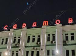 Мэрия: москвичи подумывают приехать в Саратов на майские праздники