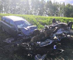 В ДТП на трассе погибли два человека