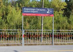 Времена. Завершилась операция 'Весна', саратовскому аэропорту присвоили имя
