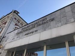 В Краснокутском районе отменяют карантин по коронавирусу