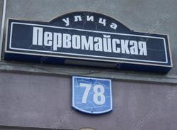 Установят мемориальные доски писателю и бойцу РУБОП