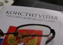 Опрос: голосовать за поправки в Конституцию готовы 18%