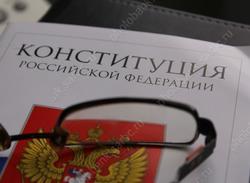 Облизбирком получил бюллетени по поправкам в Конституцию