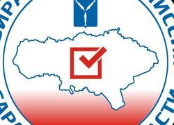 В области началось голосование по поправкам в Конституцию
