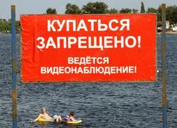 Купаться на городском пляже Саратова могут разрешить со 2 июля