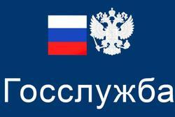 В реестр уволенных по утрате доверия внесены 18 саратовцев