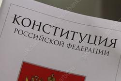 Поправки в Конституцию. Почти 4 тыс. жителей области будут голосовать вне участков