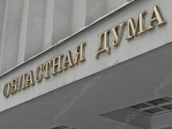 Госдолг региона вырастет до 50 млрд рублей