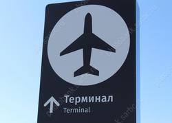 Времена. Белка и Стрелка вернулись на Землю, официально открылся 'Гагарин'