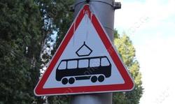 Володин: ждем 330 млн на проект 'скоростной трамвай' в Саратове