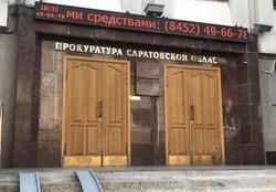Управляющая компания задолжала работникам миллион рублей