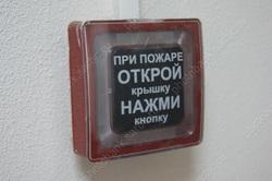 Из-за пожара в здании на Московской отключили свет в городской диспетчерской