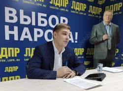ЛДПР назвала своих кандидатов на выборах в Госдуму