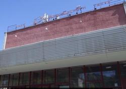 Прокуратура начала изучать приватизацию кинотеатра 'Саратов'