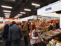 В Саратове пройдет 7-я международная книжная ярмарка 'Волжская волна'