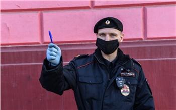 «После работы по дороге домой можно заниматься спортом»: полиция ответила на новые вопросы красноярцев о жизни в самоизоляции