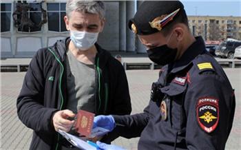 Полиция показала, как проверяет электронные пропуска в Красноярске