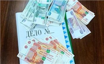 Красноярская строительная фирма спрятала 5 миллионов от уплаты налогов. Возбудили уголовное дело