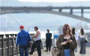 Красноярцам напомнили о спецобработке смартфонов во время пандемии