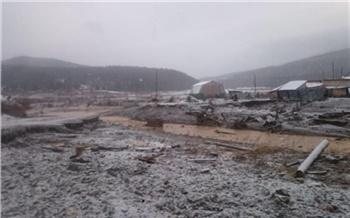 ЧП на Сисиме с гибелью 20 человек произошло из-за желания золотодобытчиков скрыть загрязнение реки