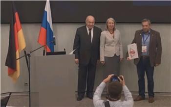 Проект ученых СибГУ им. М.Ф. Решетнева стал победителем российско-германского конкурса