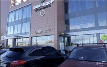 На Калинина в Красноярске загорелся «Командор»