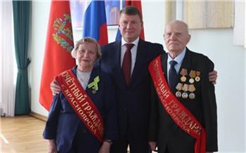 В Красноярске стало на два почетных жителя больше