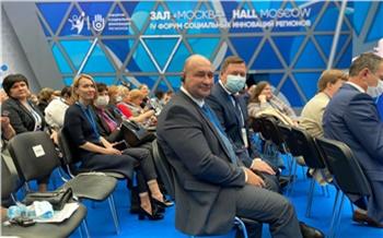 Дмитрий Свиридов принял участие в работе Форума социальных инноваций регионов в Москве
