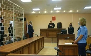 Убийцу семьи с ребенком на Щорса приговорили к пожизненному лишению свободы