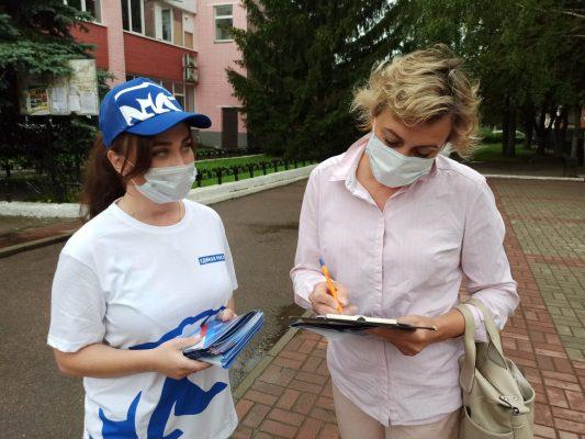 Жители Брянского района вносят предложения в народную программу «Единой России»