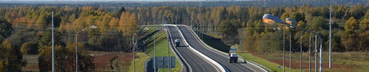Где можно стать специалистом по Безопасности Дорожного Движения?
