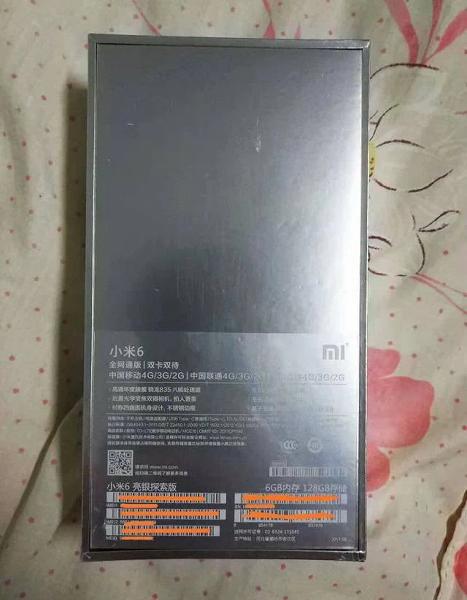 В Китае продают эксклюзивные прототипы Xiaomi Mi 6 Silver Edition и Xiaomi Mi 7
