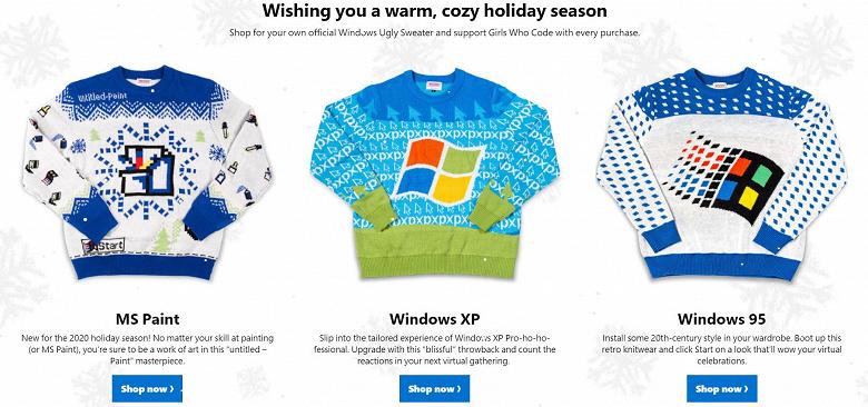 Microsoft запустила продажи свитеров в стиле Windows XP, Windows 95 и Paint