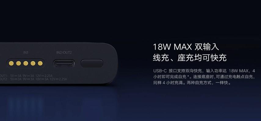 Представлен павербанк Xiaomi Mi Wireless Power Bank 30W с беспроводной зарядкой