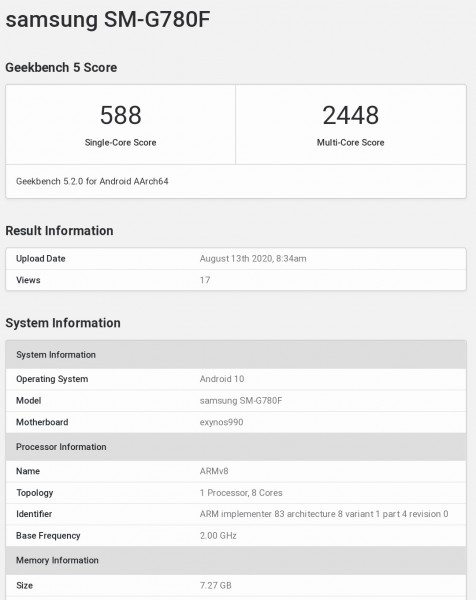 Samsung Galaxy S20 Fan Edition c чипом Exynos 990 появился в Geekbench