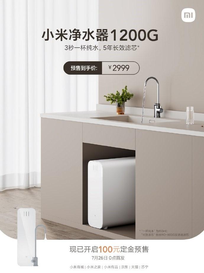 Xiaomi представила очиститель воды Mi Water Purifier 1200G