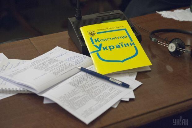 В 'Слуге народа' сообщили о подготовке изменений в Конституцию Украины в части децентрализации