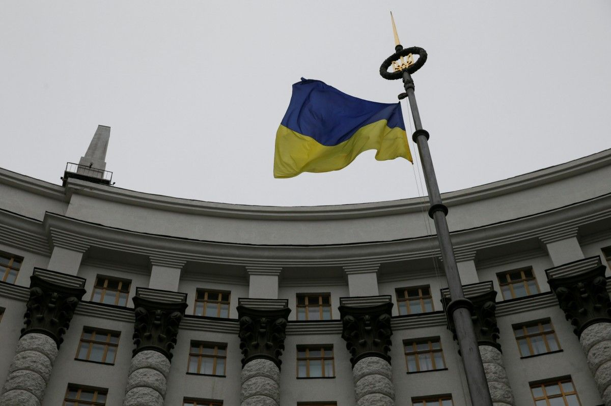 Правительство уволило главу Офиса финансового контроля