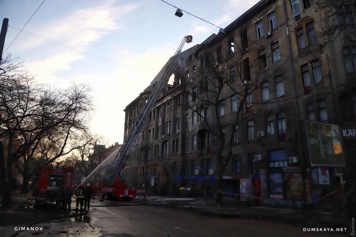 Смертельный пожар в колледже Одессы: полиция завершила расследование