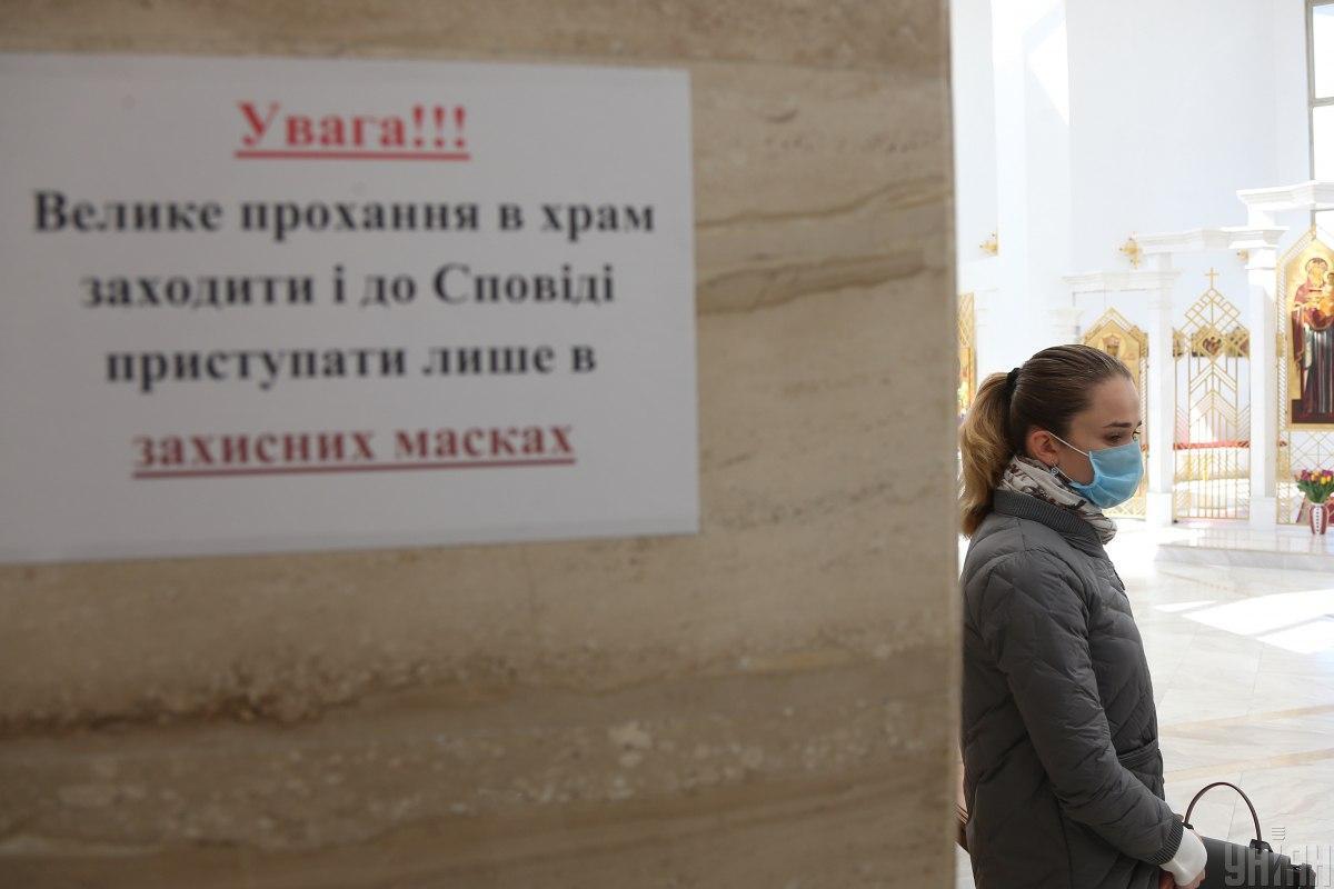 Пасха во время пандемии: на Донетчине открыли дело из-за нарушения карантинных правил в Святогорской лавре УПЦ МП
