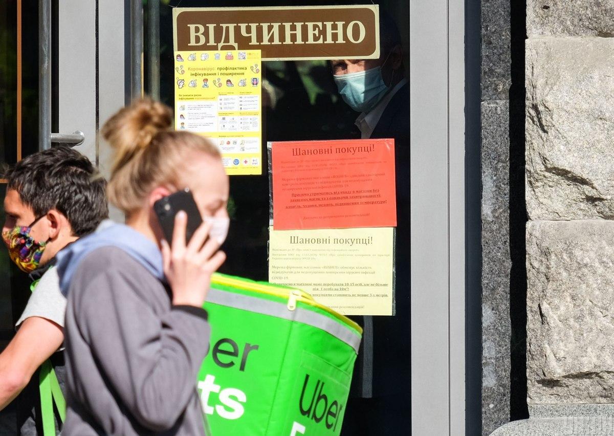 Главные новости Украины за 16 июня: госпитализация жены Зеленского и производство против Холодницкого