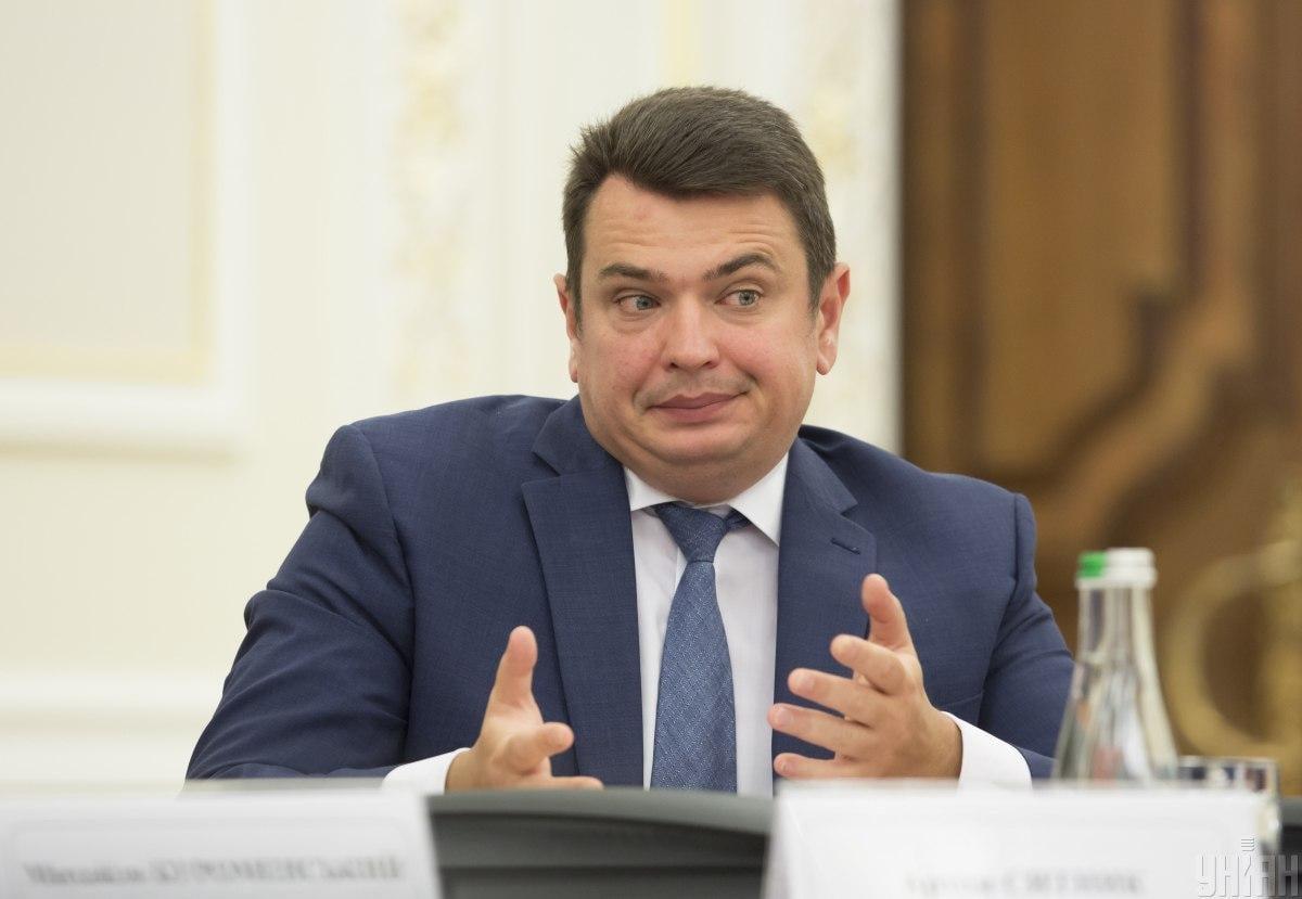 Сытник утратил легитимность: КС признал неконституционными отдельные положения закона о НАБУ - СМИ