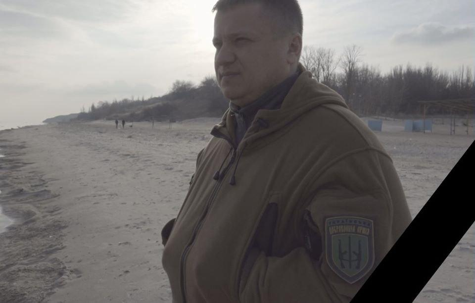 Умер комбат 8-го отдельного батальона 'Аратта' Андрей Гергерт