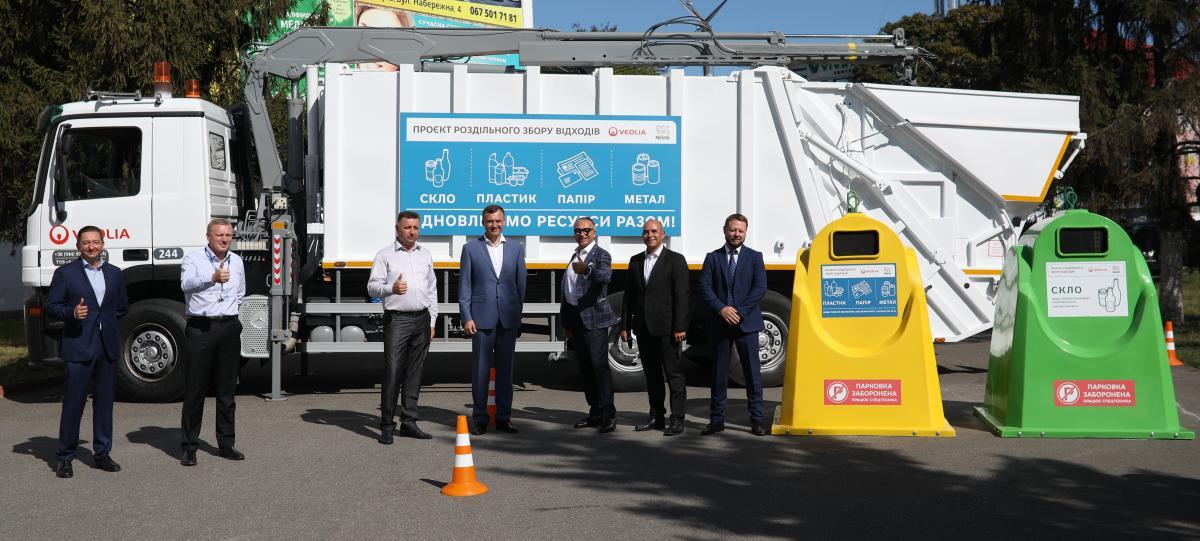 Nestle и компания по управлению отходами Veolia запустили проект по раздельному сбору и переработке мусора в Украине
