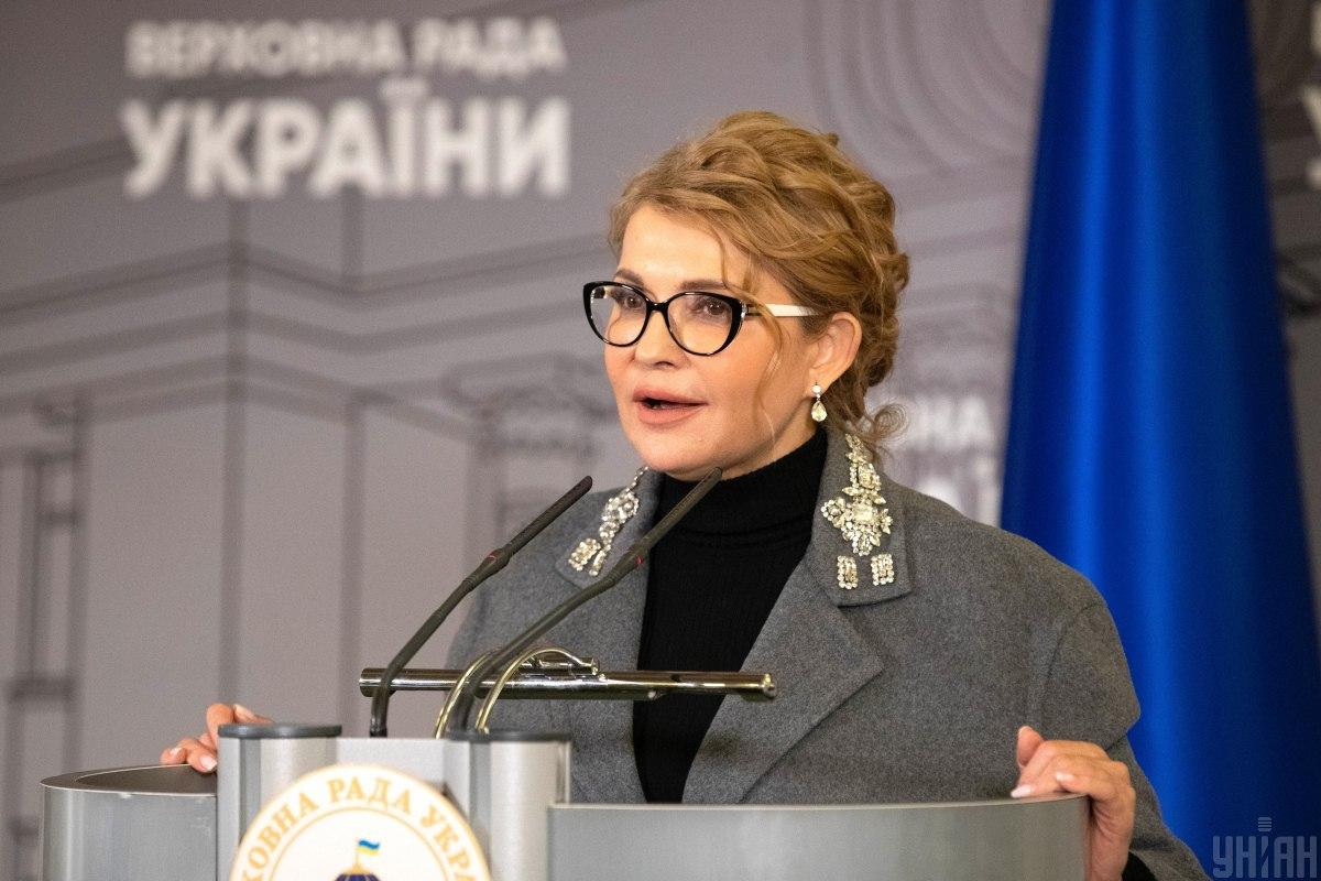 Тимошенко пытается снова вернуться в исполнительную власть - эксперт