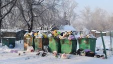 Свернуть мусорные горы