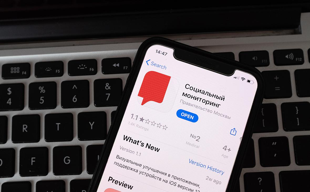 Минкомсвязь сообщила об удалении личных данных для цифровых пропусков